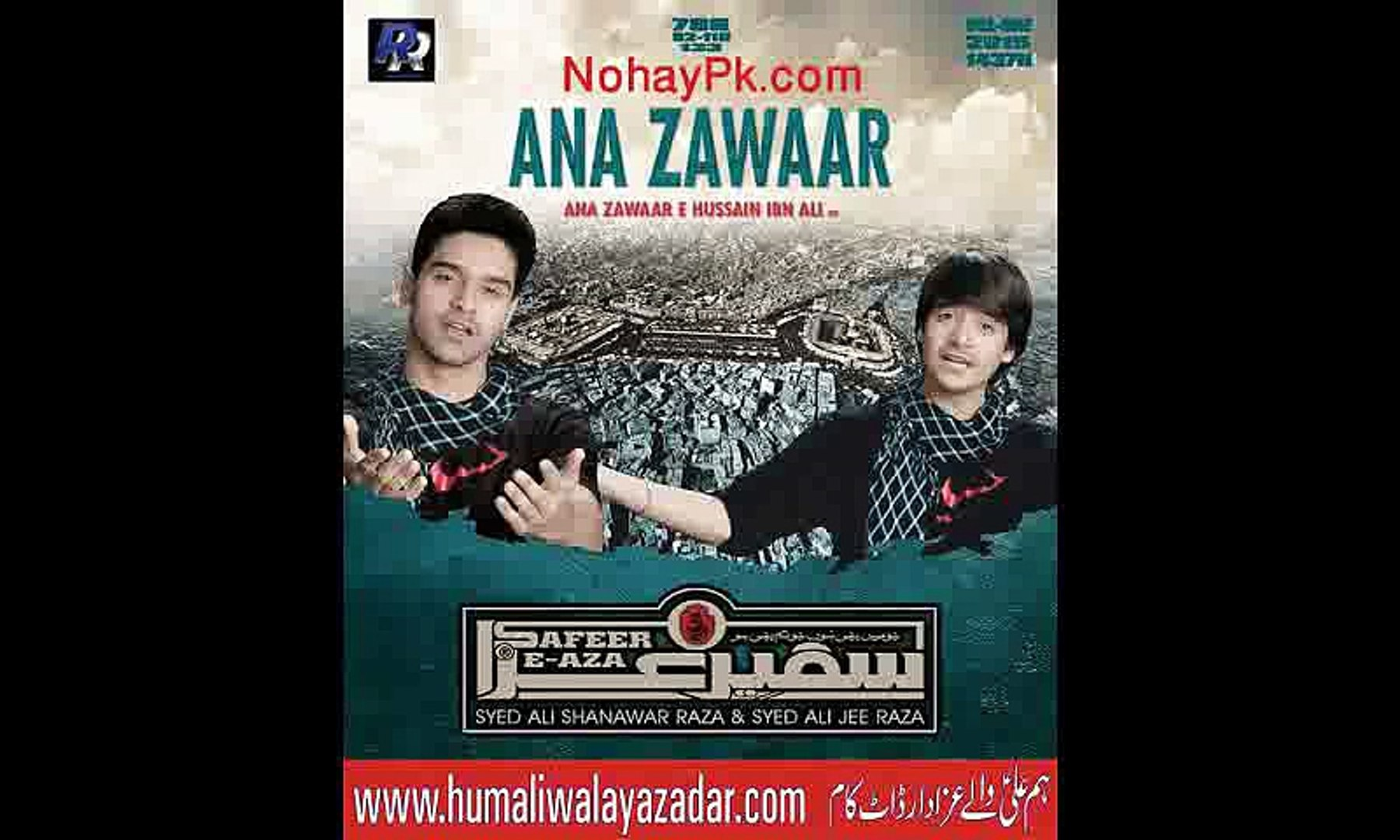 Ana Zawar New Noha By Ali Shanawar 2016