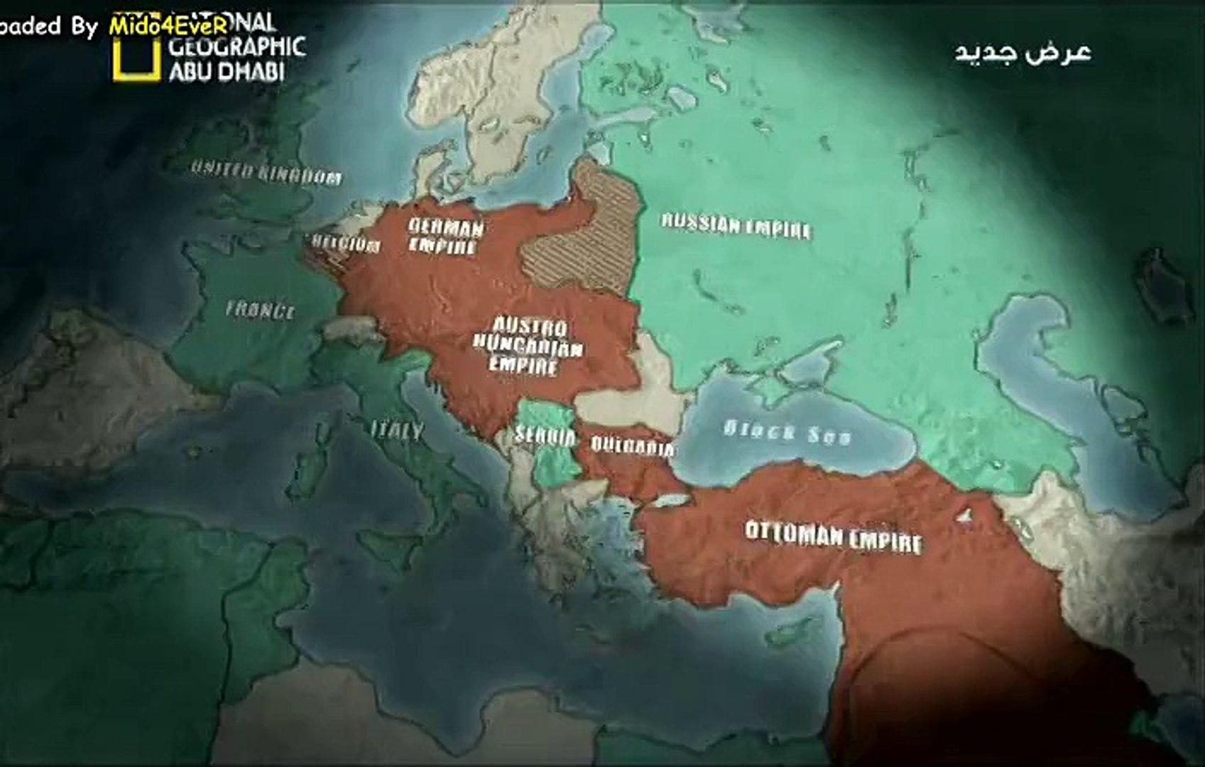 وثائقى أبُكاليبس الحرب العالمية الأولى الحلقة 3