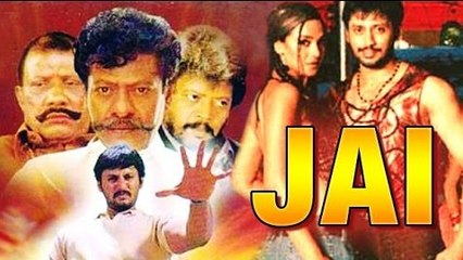 Jai | Tamil Full Movie | Prashanth, Anshu Ambani