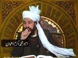 How to do (perform) Istikhara with dua | Sharaye Istikhara By Hazrat Ameer Muhammad Akram Awan MZA