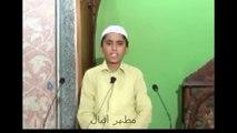 Naat - kaha main kaha yeh ata ALLAH ALLAH Kalam E Sheikh Hazrat Ameer Muhammad Akram Awan MZA