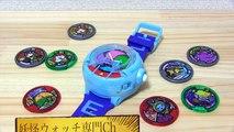 ピントコーン とりつきボイス【Part1】DX妖怪ウォッチUプロトタイプver.2 ジバニャン/USAピョン他 Yo kai Watch