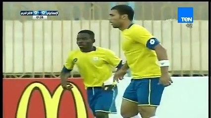 مباراة الاسماعيلى - الانتاج الحربى 2 - 0 الدورى المصرى 2015 - 2016