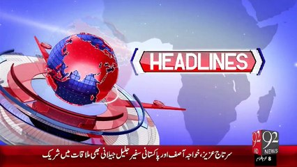 Headlines - 02:00 PM – 22 Oct 15 - 92 News HD