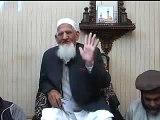 Imam Hussain AS ki Shahadat - Sahih Hadees Ki Roshni Mein - AhleSunnat ka Mauqaf By Maulana Ishaq Sahib