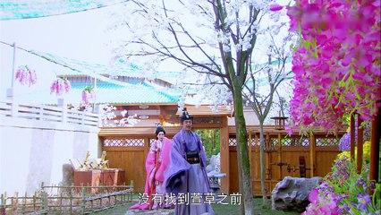 班淑傳奇 第22集 Ban Shu Legend Ep22