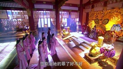 班淑傳奇 第26集 Ban Shu Legend Ep26