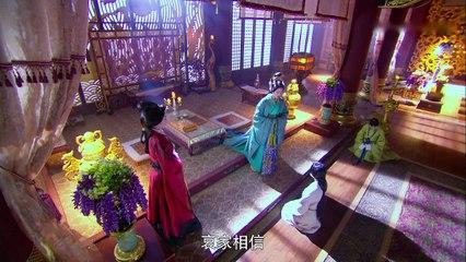 班淑傳奇 第27集 Ban Shu Legend Ep27