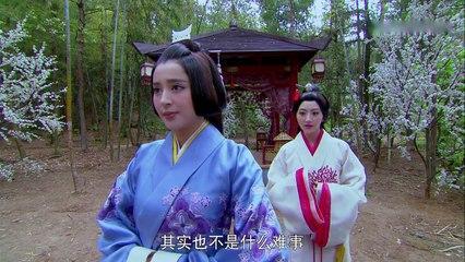 班淑傳奇 第30集 Ban Shu Legend Ep30