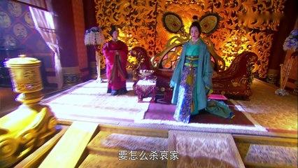 班淑傳奇 第31集 Ban Shu Legend Ep31
