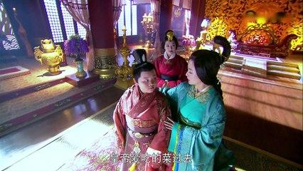 班淑傳奇 第32集 Ban Shu Legend Ep32