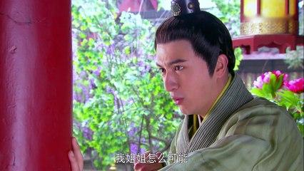 班淑傳奇 第35集 Ban Shu Legend Ep35