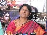 Punnami Ratri Movie Press Meet Release 30 October - Theatrical Trailer  Latest Telugu Movie