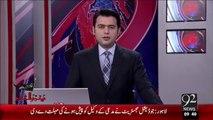 Peshawar Muharram Ky Doran Qabile Mutasreen Ki Naqal-O-Harkat Pr Pabandi – 22 Oct 15 - 92 News HD