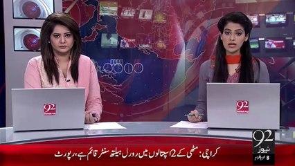 Breaking News - Badin Mahkma Bahbod-E-Abadi Ki Ghaflat Lakoon Rupy Ki Maliyat Ki Gariyan Kabar Ban Gain- 92 News HD