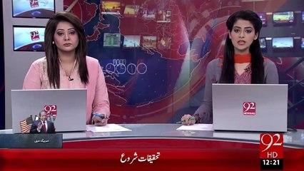 America Ka 8 F.16 tayary Pakistan Ko Farokht Krny Pr Ghor – 22 Oct 15 - 92 News HD
