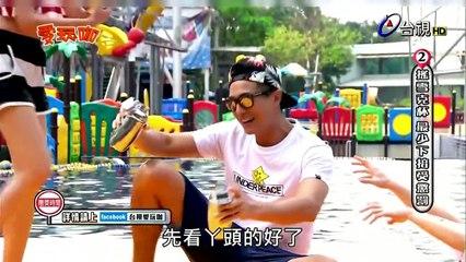 愛玩咖 Love Player 20151021