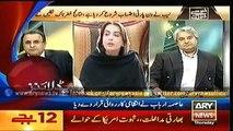 ARY WEIRD News Headlines – 22 October 2015 - Geo Pakistan