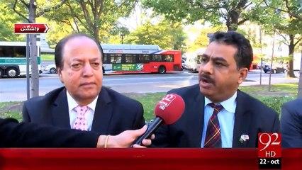 Hum Dekhain Gaay 22-10-2015 - 92 News HD