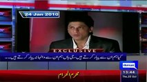 Shahrukh Khan Crushed India and Supporting Pakistani Players