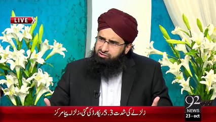 Subh-E-Noor – 23 Oct 15 - 92 News HD
