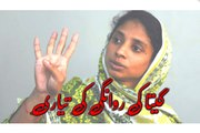 Geeta to return home on Oct 26 on confirmation of DNA test