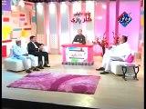 Chacha Boota Angreji Funny Punjabi Totay