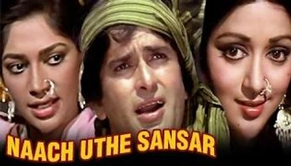 Naach Uthe Sansaar Full Movie   Shashi Kapoor, Hema Malini   Classic Romantic Movie