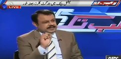 National Bank's Employees are Target Killers, Extortionists - Asad Kharal gives Details