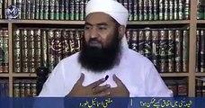 How shia sunni unity possible Shia sunni ittefaq