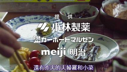 遺產爭族 第1集 Isan Souzoku Ep1 Part 1