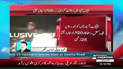 @ Q with Ahmed Qureshi - 23th October 2015