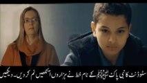 """Hazrat Muhammad S.A.W Ke Naam Eik Student Ka Khat""_Aisi Video Jo Aap Bar Bar Dekhna Pasad Karein Ge"