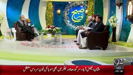 Subh-E-Noor – 24 Oct 15 - 92 News HD