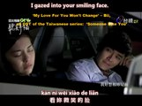 My love for you won't  change - Eng Subs- 我爱妳不会改变  - Bii -Someone Like You OST