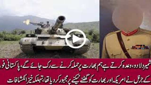 If Kashmir Declare As Pakistan's Part We Would Not Attack On India Ayub Khan