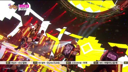 151024 Music Core
