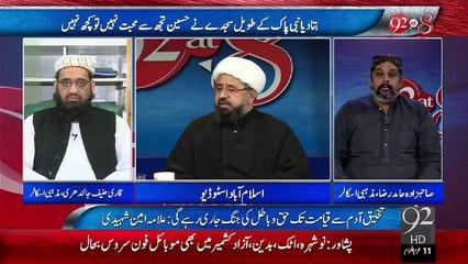 92at8 24-10-2015 - 92 NEWS HD