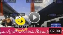 Metro Bus Bridge is Shaking Badly in Earthquake 26 Oct 2015 - Video Dailymotion