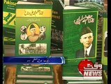 Pakistan Picture Exhibition held at Punjab University lahore by Islami Jamiat Talaba