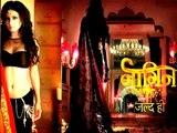 Naagin colors New Show Arjun Bijlani