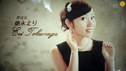 在蒂凡尼吃早餐 第3集 Itsuka Tiffany de Choushoku wo Ep3