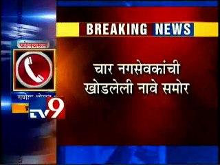 Thane Suraj Parmar Suicide: Forensic Report of Suicide Note -TV9