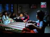 Hamari Bitya Episode 54 Full on Ary Zindagi 24 November 2015