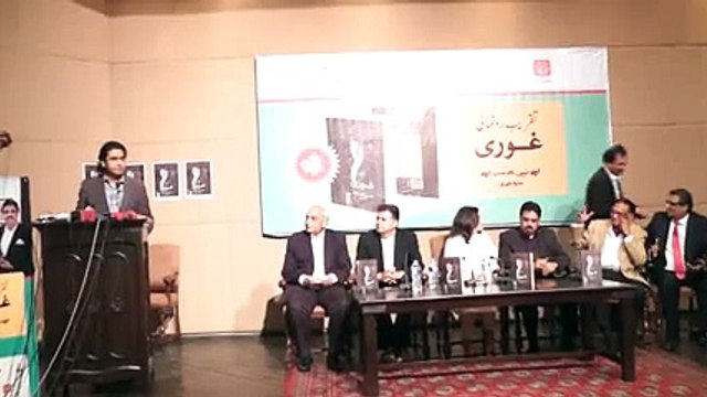 Ghauri Book Launching Ceremony Talk by Rehmatullah Ghauri (part 7/12) on 5th Oct 2015 at Al-Hamra Arts Council Lahore