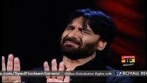 Nadeem Sarwar 2014 | Majboor Zainab - video dailymotion
