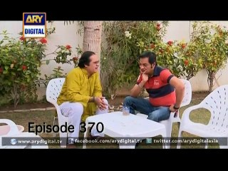 BulBulay - Episode 370 - October 25, 2015
