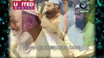 (SC#1501353) -Khair K 2 Pehlo, Istikhara Or Mashwara--Molana Aslam Sheikhupuri Shaheed - YouTube