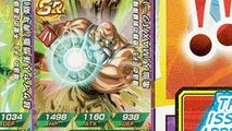 Vegeta Super saiyan God bleu New Scan ( Dokkan battle/ Heroes)