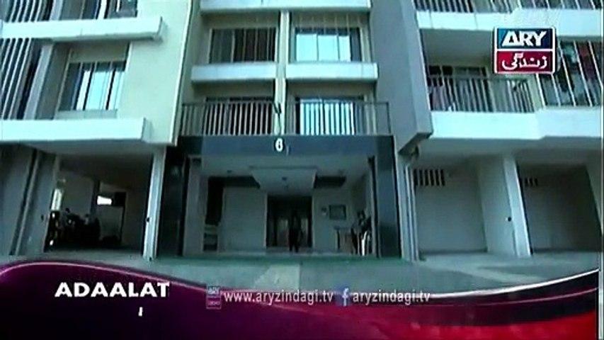 Khauff, 16-05-14  ARY Zindagi Horror Drama